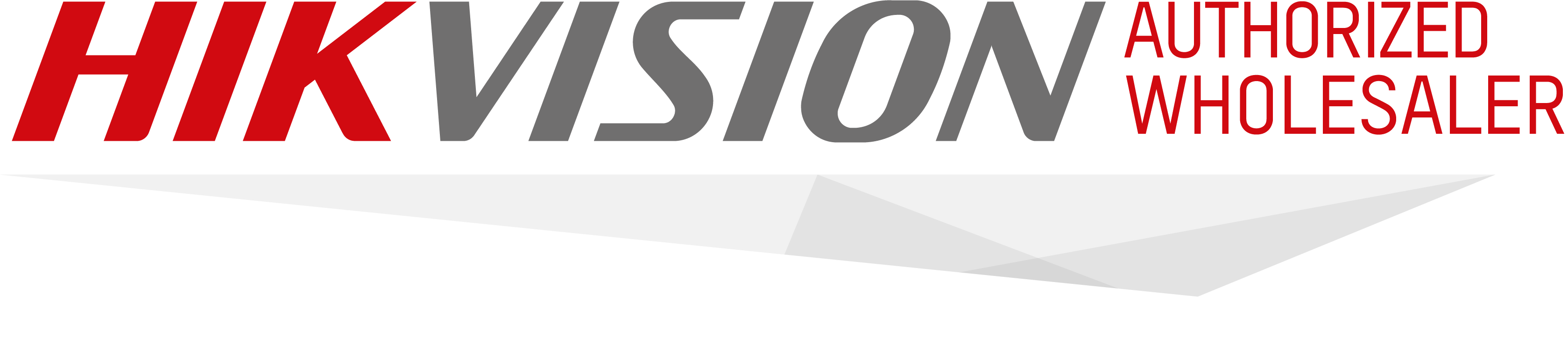 HikVision Authorised Wholesaler