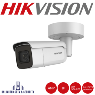 HikvisionDS-2CD2643G0-IZS 4MPmotorized varifocal lens bullet camera with triple stream, H.265+ compression and up to 50m IR distance.