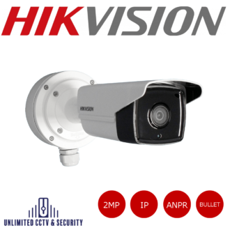 From the DarkFighter range is the DS-2CD4A26FWD-IZS/P camera. An ultra low light 2MP lens that captures images that are seen in a low light environment.