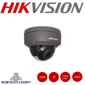 Hikvision DS-2CD2125FWD-I 2MP fixed lens ultra-low light dome camera with IR, triple stream, a 3 axis mount and up to 30m IR distance.